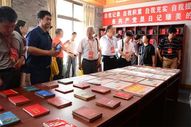 庆建党97周年 第三届日记文化座谈会暨全国国学会在河北省保定市召开