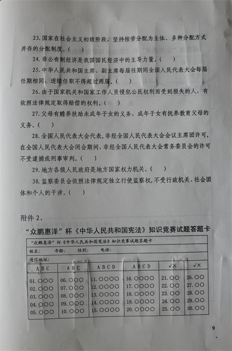 复件 IMG_3213_2345看图王.JPG