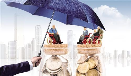 银发族如何选准保险产品