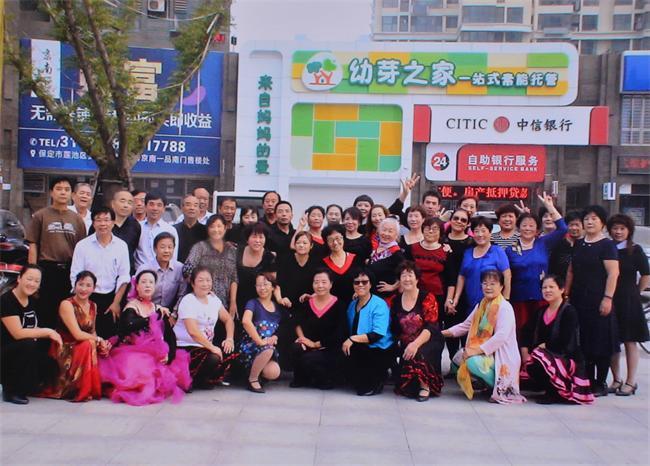 QQ图片20181114075730_2345看图王.JPG
