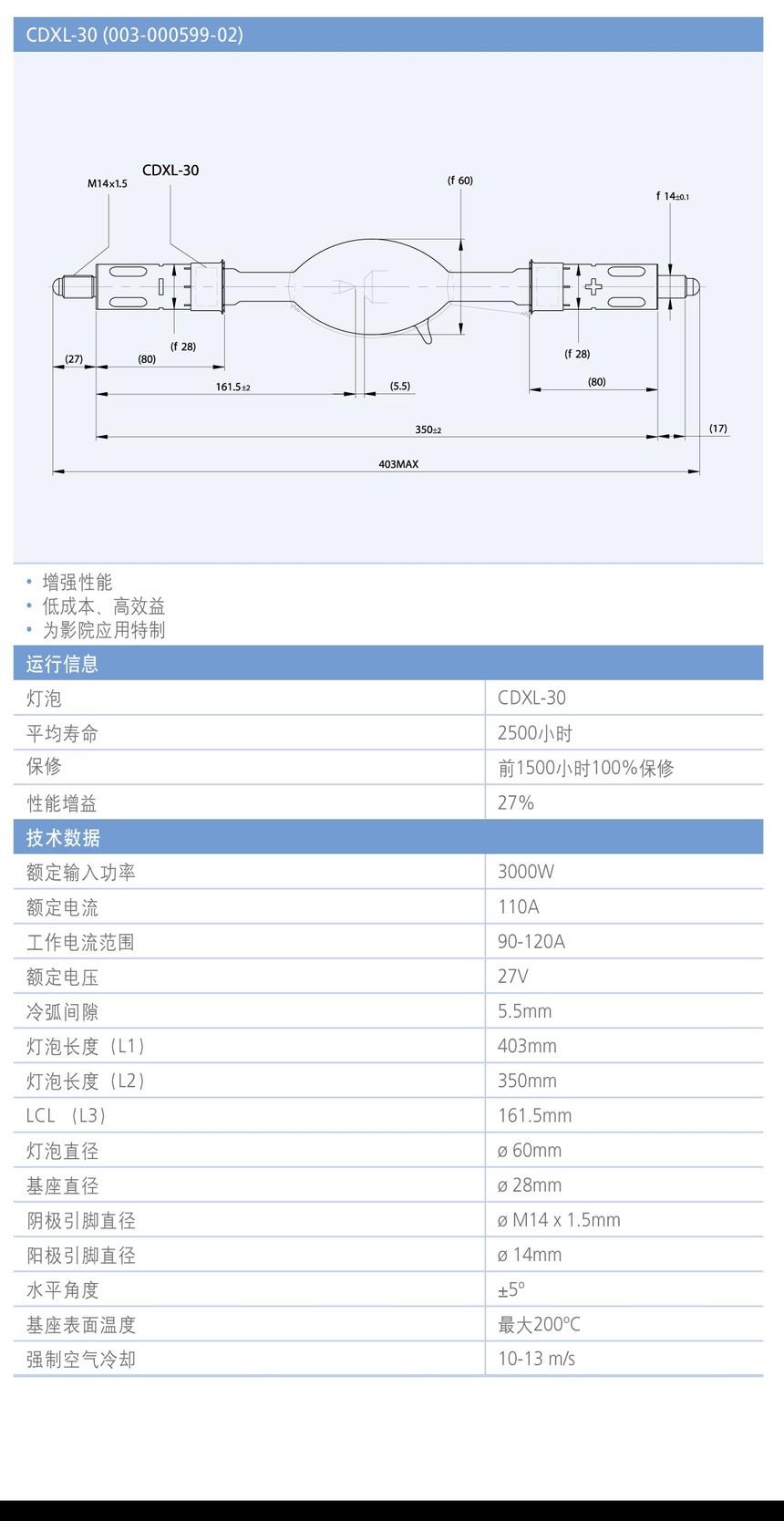CDXL-30.jpg