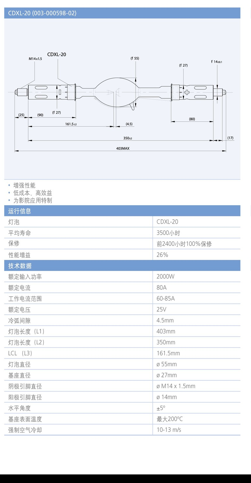 CDXL-20.jpg