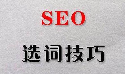 【怎样优化网站】SEO如何优化网站标题