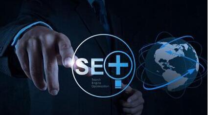 【搜索引擎排名】常见的SEO优化技巧有哪些?