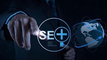 【网站SEO优化】方法和排名技巧有哪些