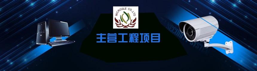 九江弱电工程公司--九江凯时k66是什么计算机