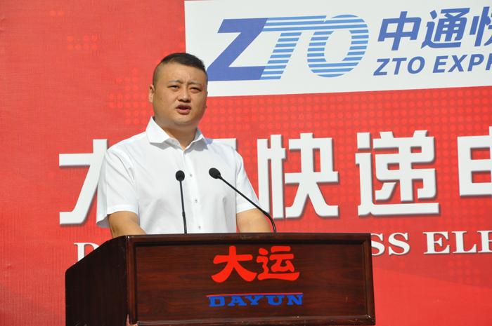广州快8速运有限公司总经理管松文.jpg