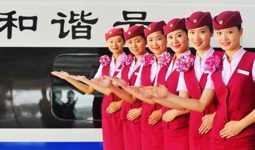 成都铁路职业学校毕业拥有丰富的工作经验