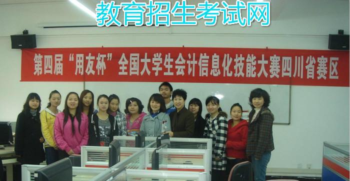 上海信息技术学校招生规则