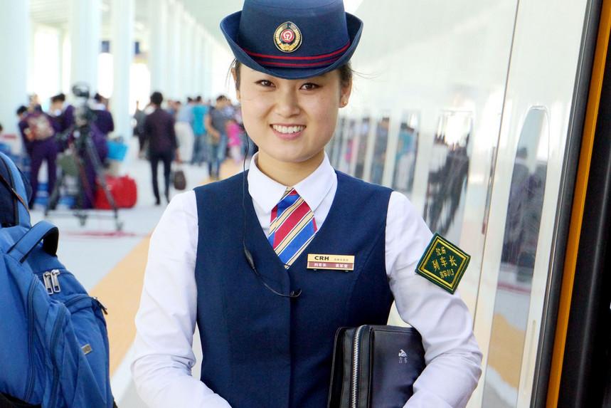 四川地铁培训学校