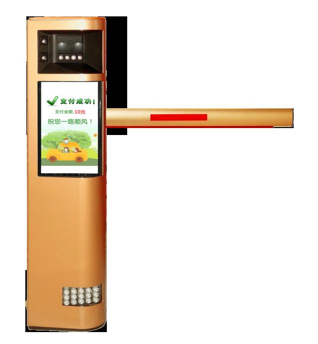 蓝卡LCD高速车牌识别一体机2.png