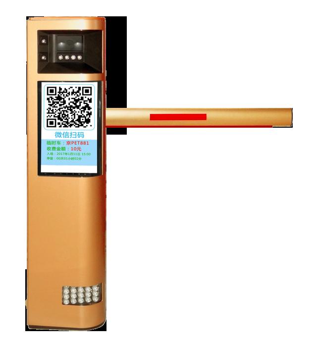 蓝卡LCD高速车牌识别一体机1.png