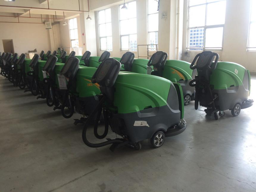 重庆洗地机