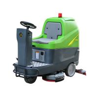 重庆驾驶式洗地机