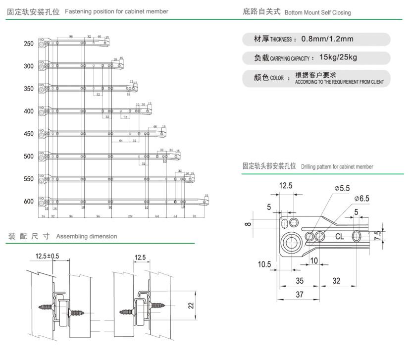 ZR003 FGV滑軌(單徑).jpg