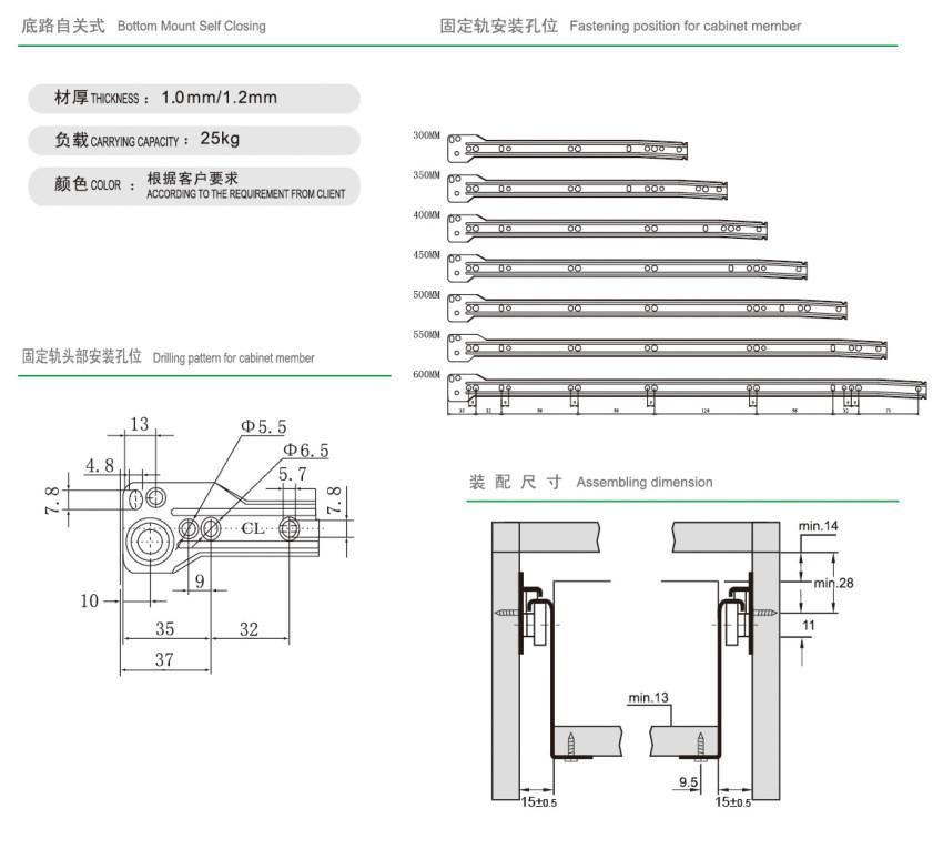 ZR008 大侧路滑轨.jpg
