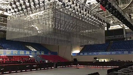 陕西省第一届全民健身运动会开幕式.jpg