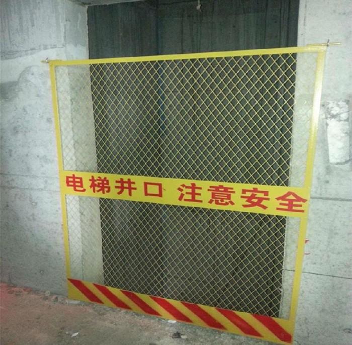 电梯标记700x4.jpg