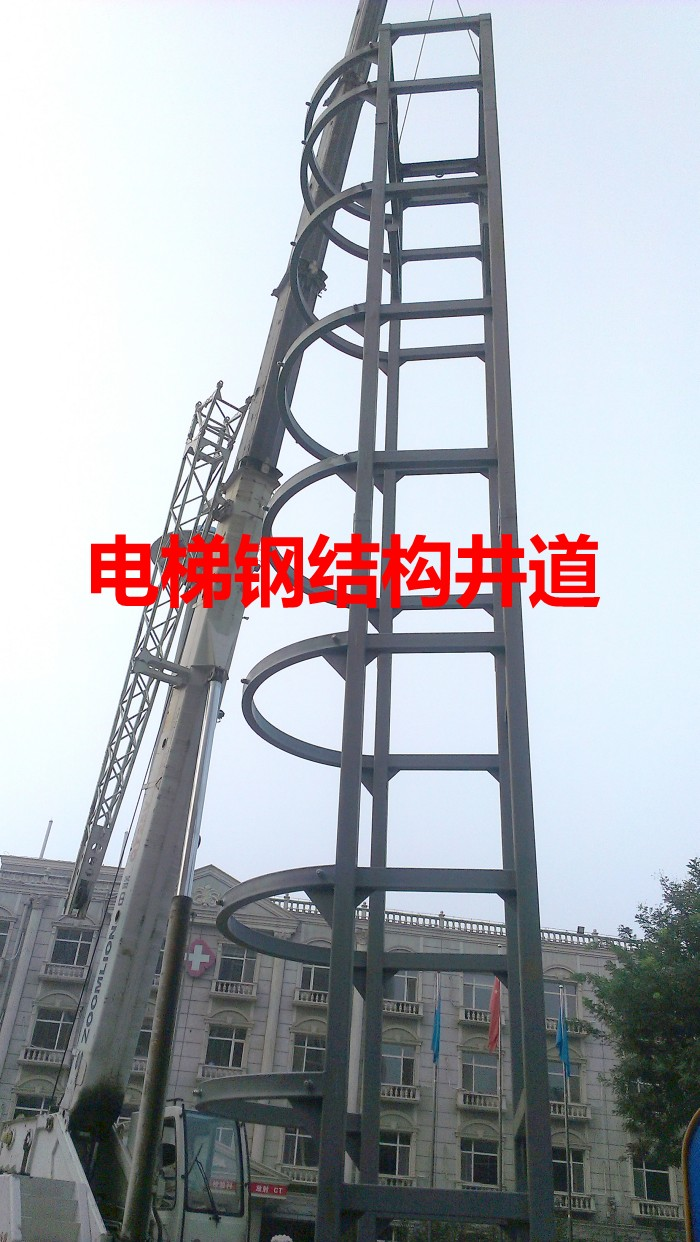 电梯井道700x6.jpg