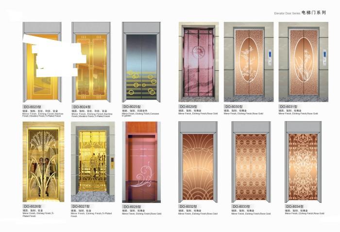 厅门700x4.jpg