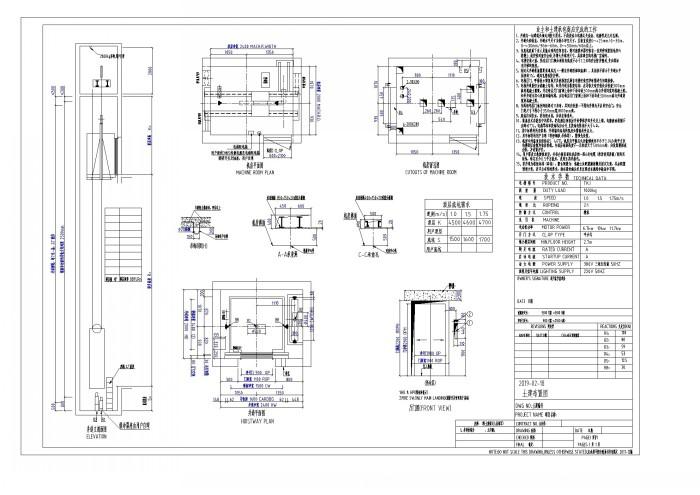 电梯结构5.jpg
