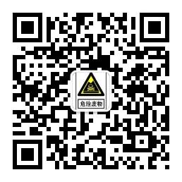 qrcode_for_gh_d397117ccc1e_258.jpg