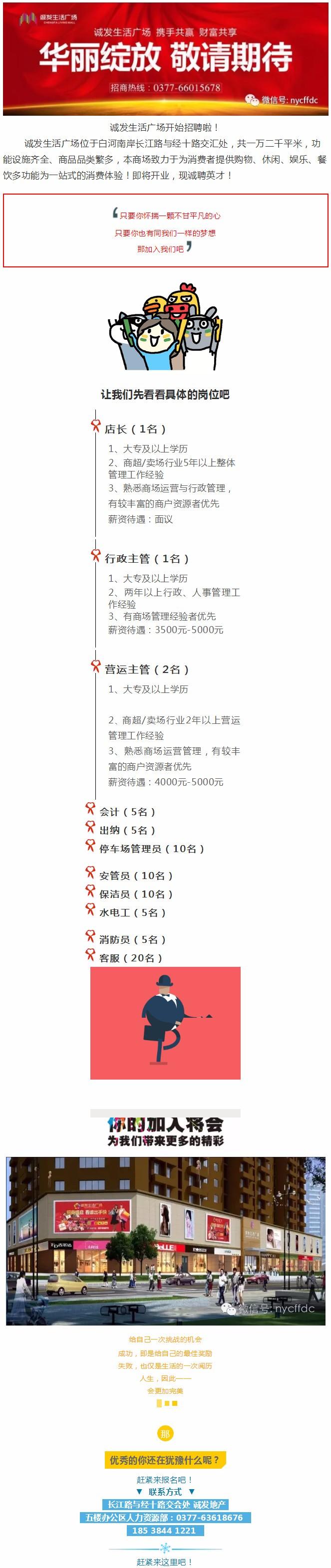 2018-05-09_161240.jpg