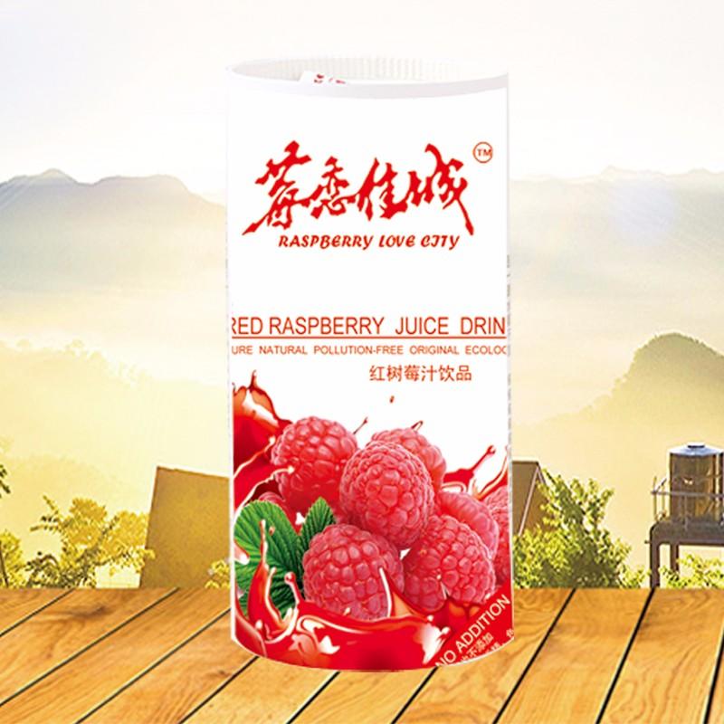红树莓果汁饮料.jpg