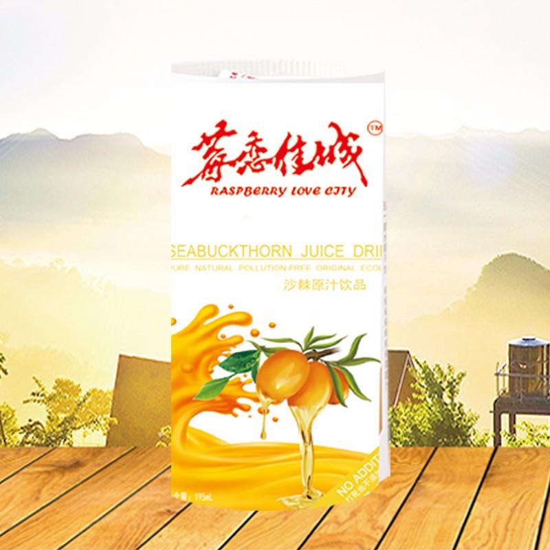 沙棘果汁饮料.jpg