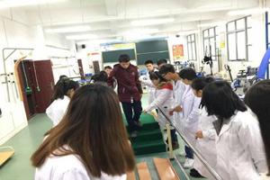 兴义卫生学校