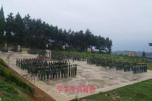 赫章县平山农业技术高级中学图片