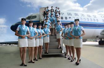 当空姐必须要先读航空学校吗