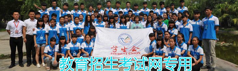 上海石化工业学校招生规则