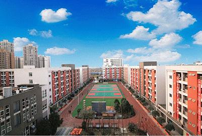 成都财贸职业高级中学2019年招生简章