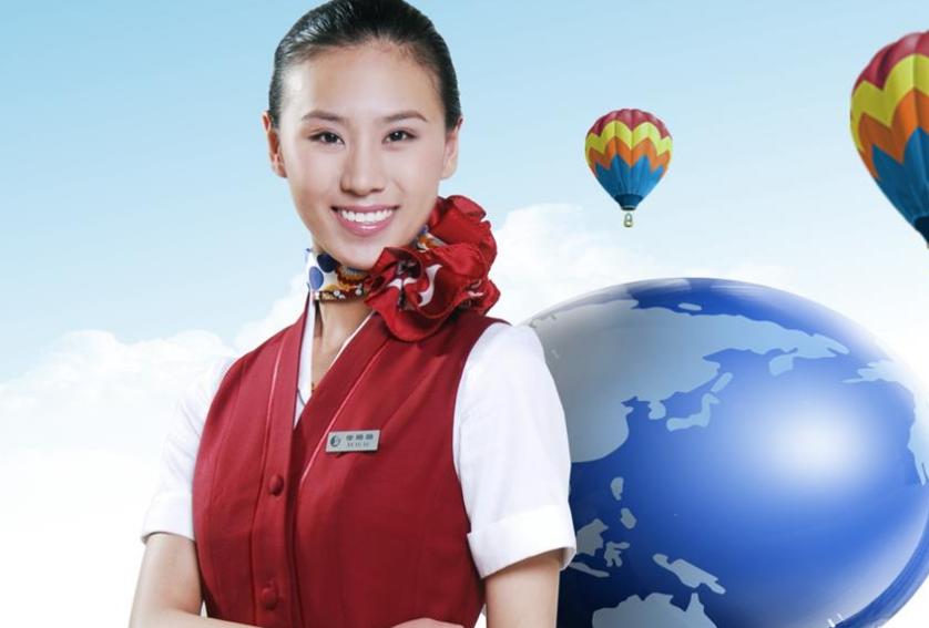 四川爱华学院航空服务专业招生简章