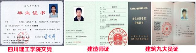 四川爱华学院建筑工程专业招生简章