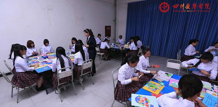 四川爱华学院学前教育系有哪些分类