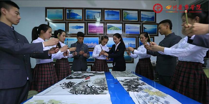 四川爱华学院设计艺术系有哪些分类