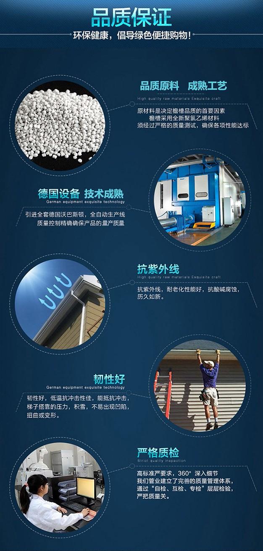 PVC落水系统6.jpg