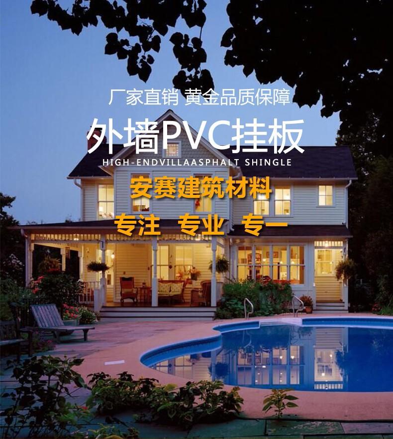 外墻PVC掛板.jpg