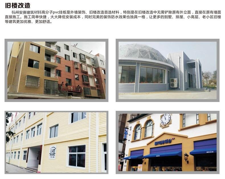 PVC旧楼改造图.jpg