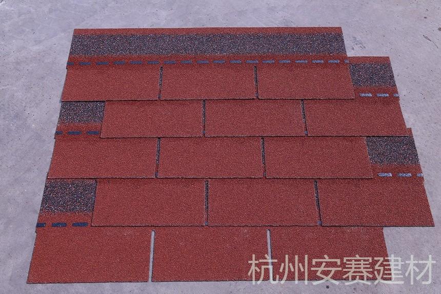双层沥青瓦-杭州安赛.jpg