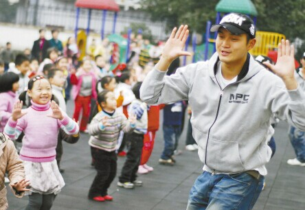 成都公办幼师学校3+2五年制大专招生_招生信息