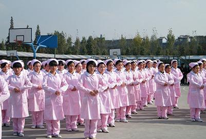 四川天使护士学校