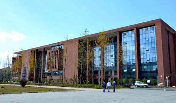 贵州经济管理职业学校