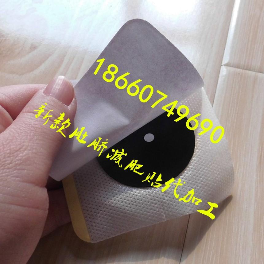 15121020901227117691.jpg