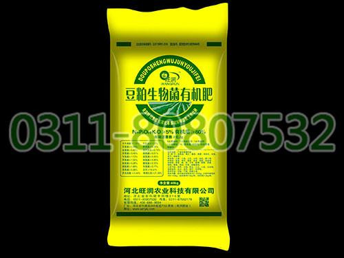 豆粕生物菌有機肥.jpg
