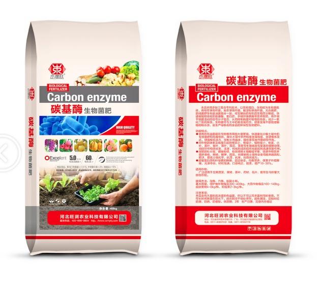 碳基能生物菌肥.jpg