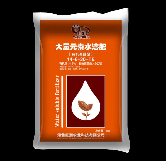 大量元素水溶肥-有机调酸型行.png