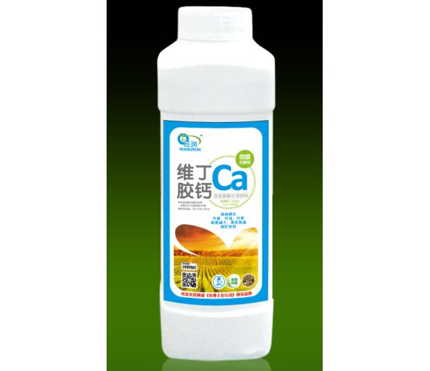 维丁胶钙.jpg